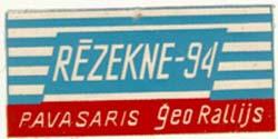 Pavasara ģeorallijs Rēzekne 1994