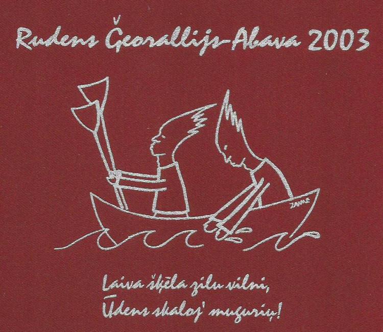 Abava 2003: Laiva šķēla zilu vilni, ūdens skaloj' muguriņu