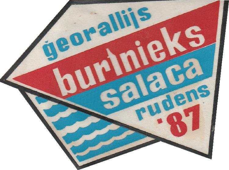 Rudens ģeorallijs Burtnieks-Salaca 1987