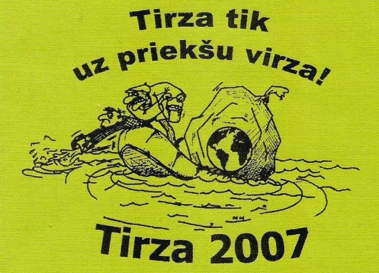 Pavasara ģeorallijs Tirza 2007
