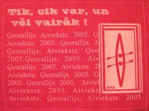 Rudens ģeorallijs Aiviekste 2005