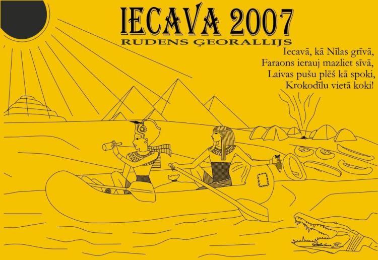 Rudens ģeorallijs Iecava 2007
