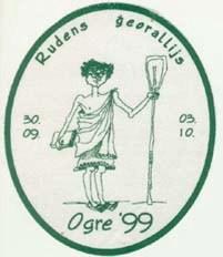 Rudens ģeorallijs Ogre 1999