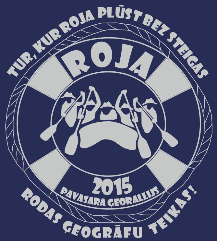 Pavasara ģeorallijs Roja 2015: Tur, kur Roja plūst bez steigas, rodas ģeogrāfu teikas!