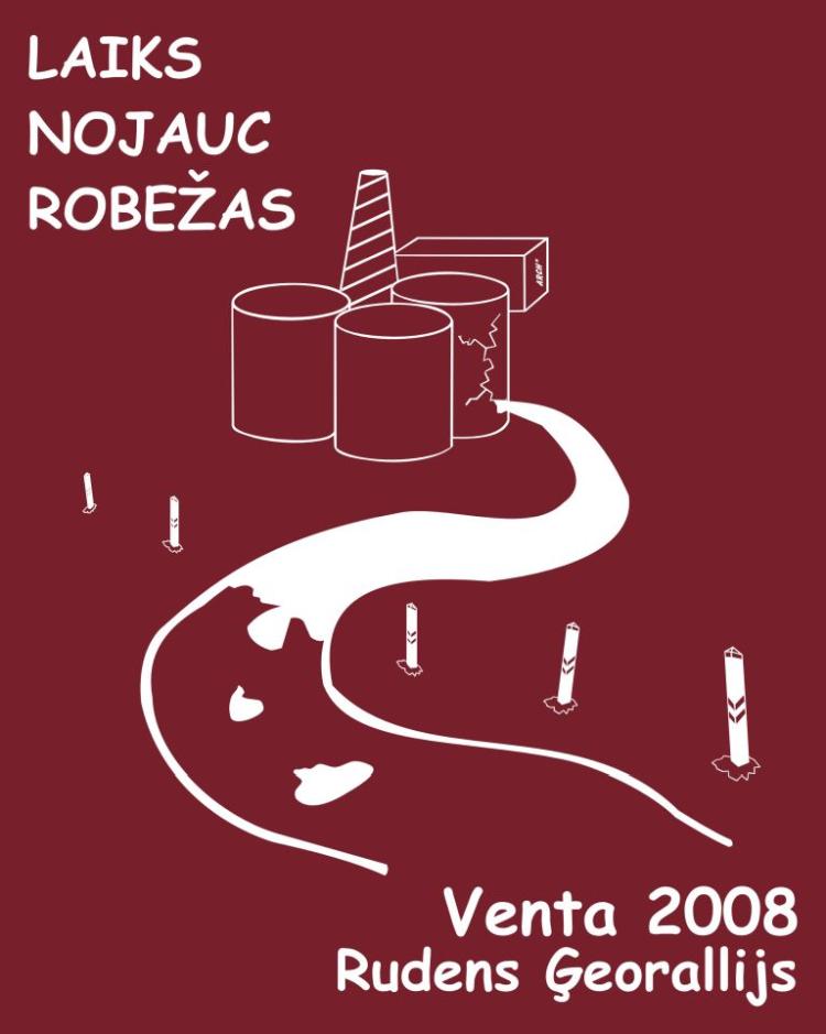 Rudens ģeorallijs Venta 2008